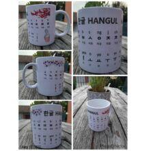 Hangul - bögre